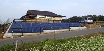 太陽光発電で日中の電気をまかなっています